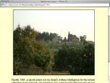 Screenshot from Webpage 'Galilee and Negev - Photo 07'